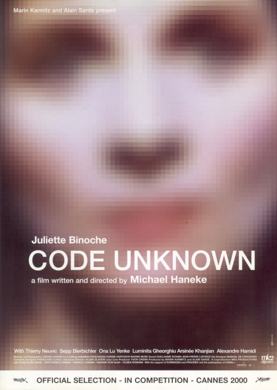 code-unknown-poster